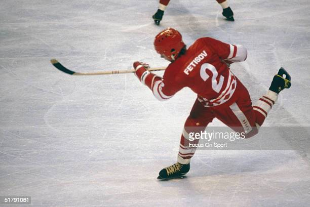 Slava Fetisov of the Soviet Union Olympic hockey team shoots during the 'Miracle on Ice' against the United States on February 22 1980 at the 1980...