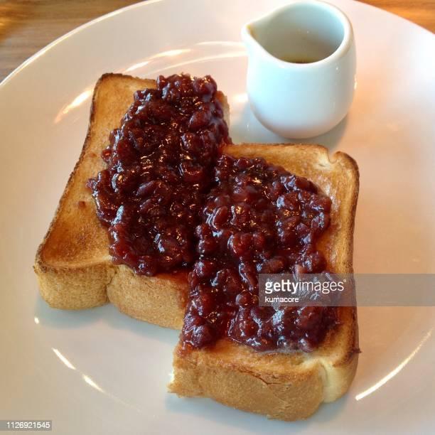 slices of toast with bean jam - 小豆 ストックフォトと画像