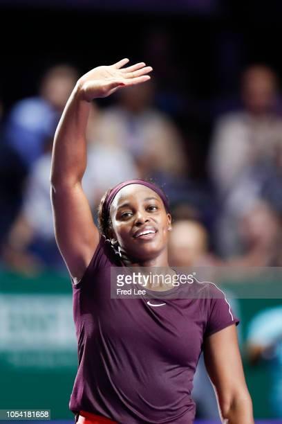 Sloane Stephens of the United States celebrates after defeating Karolina Pliskova of the Czech Republic during the women's singles semi final match...