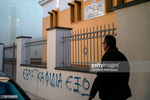 """Slogan reading """"Outside the Jewish Snakes"""" is written outside a Jewish synagoue in the central Greek town of Trikala, some 300 kilometers north of..."""