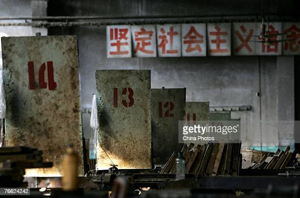"Slogan reading ""Remain firm in the Socialism faith"" is hung in a shut-down workshop at the Botou Match Factory on September 8, 2007 in Botou of Hebei..."