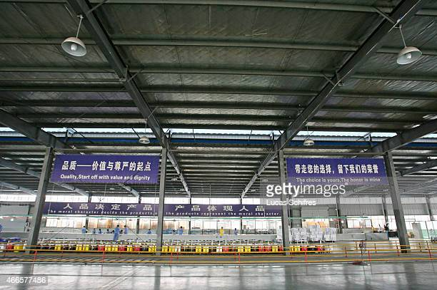 Slogans in Chinese and English support workers' morale in Easy vehicle factory on September 17 2007 in Yong Kang Zhejiang province China
