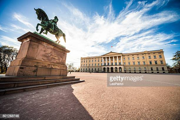 Slottet: the Royal Palace in Oslo, Norway