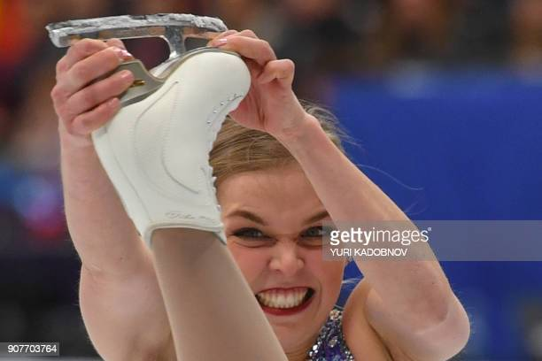 Slovakia's Nicole Rajicova performs in the ladies' free skating at the ISU European Figure Skating Championships in Moscow on January 20 2018 / AFP...