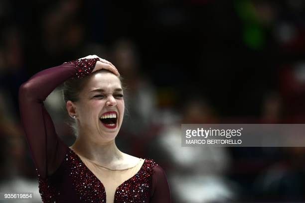 Slovakia's Nicole Rajicova reacts on March 21 2018 in Milan during the Ladies figure skating short program at the Milano World League Figure...