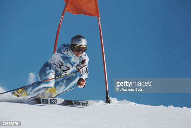Slovenian alpine skier Jernej Koblar pictured competing for the Slovenia team in the Men's giant slalom skiing event held at Hafjell during the 1994...