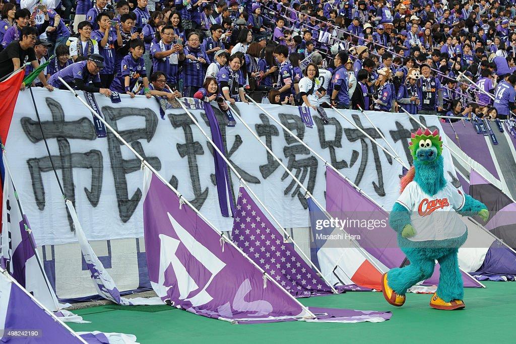 Sanfrecce Hiroshima v Shonan Bellmare - J. League 2015 : News Photo