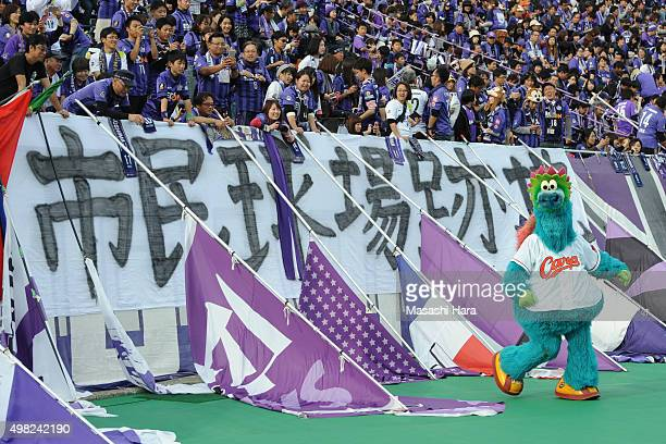 Slylycharacter of Japanese baseball team Hiroshima Carp looks on infront of the message of supporters of Sanfrecce Hiroshima during the J League...
