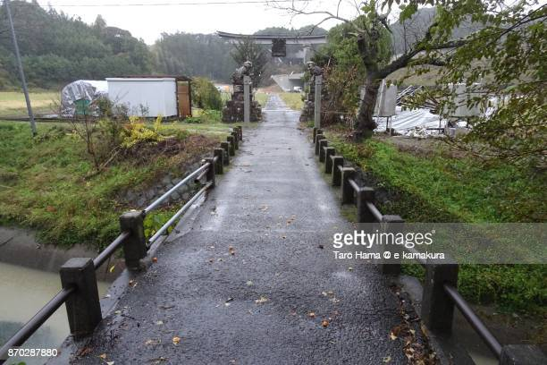 Small bridge in front of JR Hakawa station in Ino town in Kochi prefecture in Japan