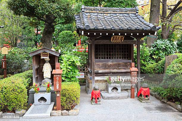 CONTENT] Small Buddhist shrine in the Sensoji Temple precinct Asakusa Taito Tokyo Japan