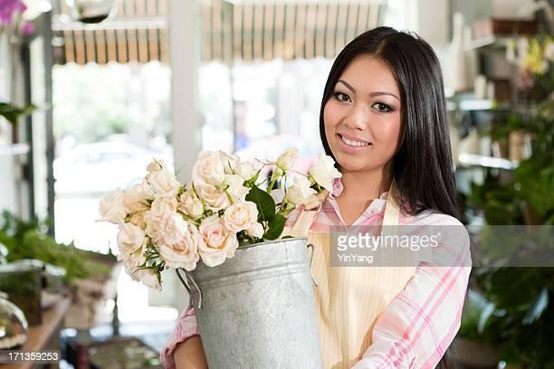 Small Business Entrepreneur Florist Flower Shop Shopkeeper Hz