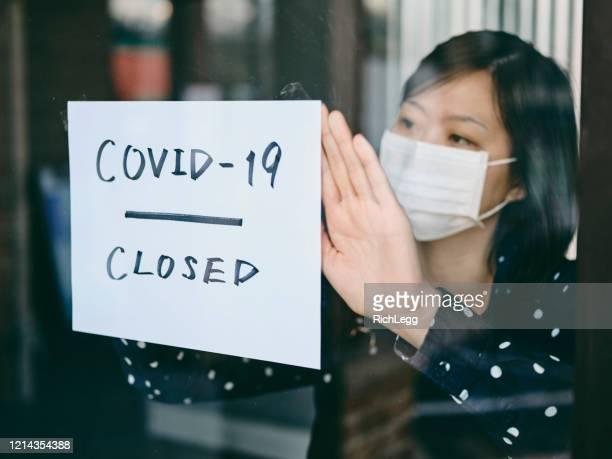 covid-19の影響を受ける中小企業の経営者 - インパクト ストックフォトと画像