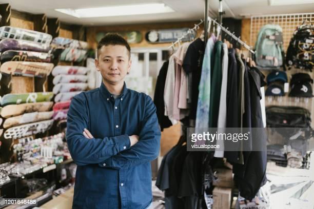 スモール ビジネスオーナー - ショッピングエリア ストックフォトと画像