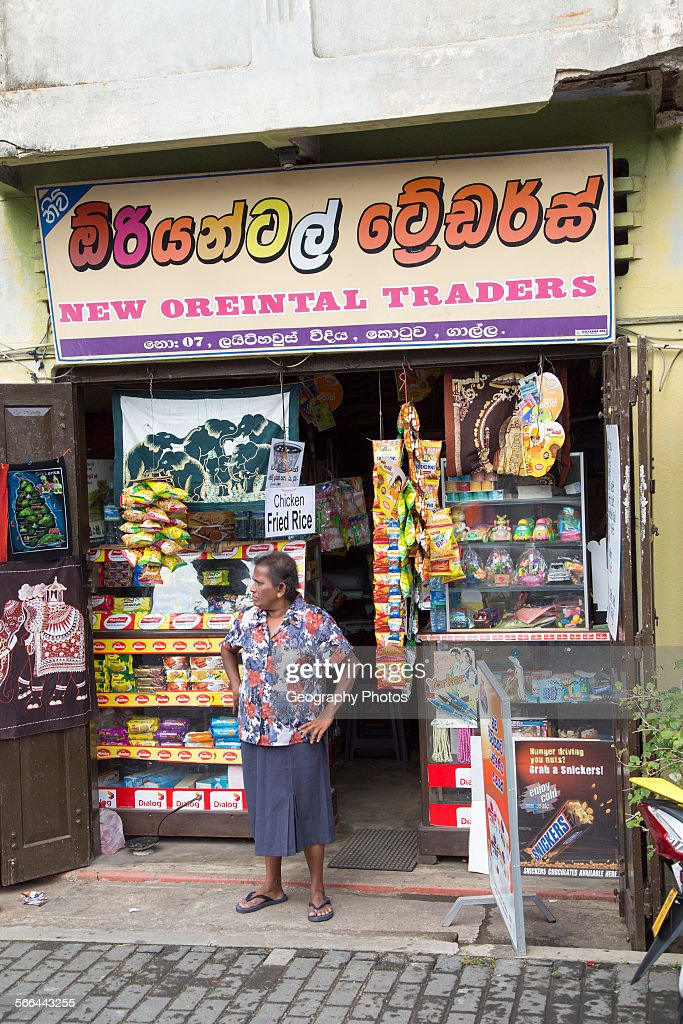 Small local shop in the historic town of Galle, Sri Lanka