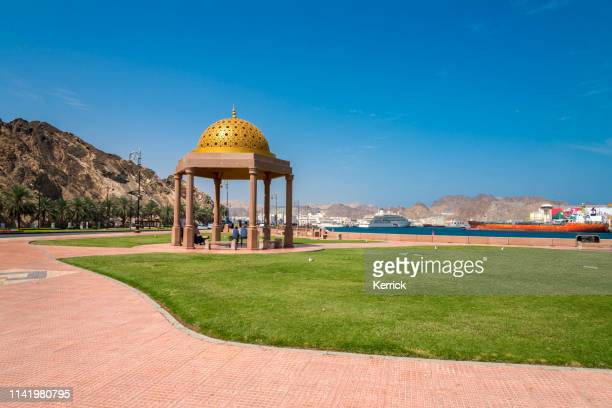 small pavilions along the al bahri road in muscat, capital of oman - muscat governorate stock pictures, royalty-free photos & images