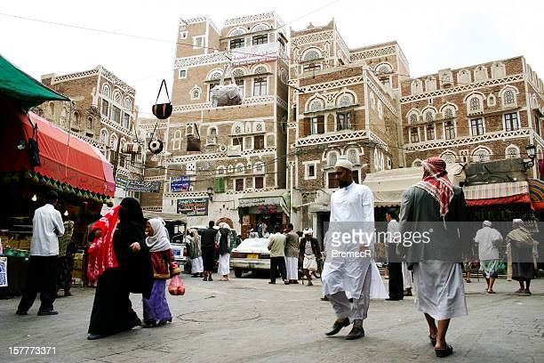 Small square in Old Sana'a
