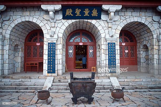 Small temple rests near the summit of the Song Shan holy mountain in Songshan, Henan, China. Song Shan is a Taoist holy mountain, and it is also the...