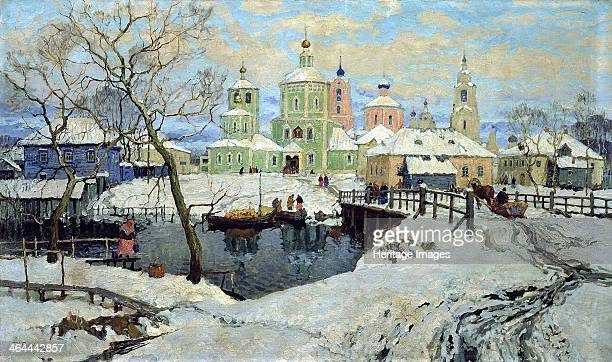 'Small Village Torzhok' 1917 Found in the collection of the Regional Art Museum Horlivka Ukraine