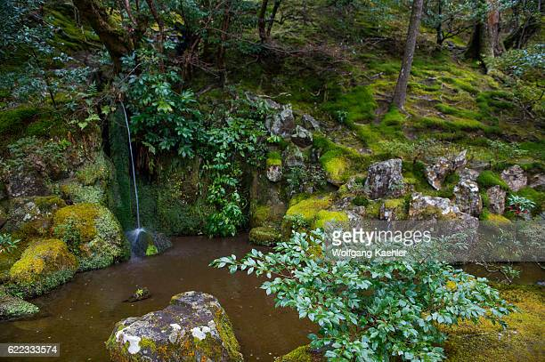 A small waterfall in the moss garden part of the garden of the Ginkakuji or Temple of the Silver Pavilion a Zen temple in the Sakyo ward of Kyoto...