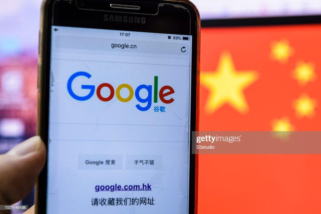 Google in China 2018 : Nachrichtenfoto