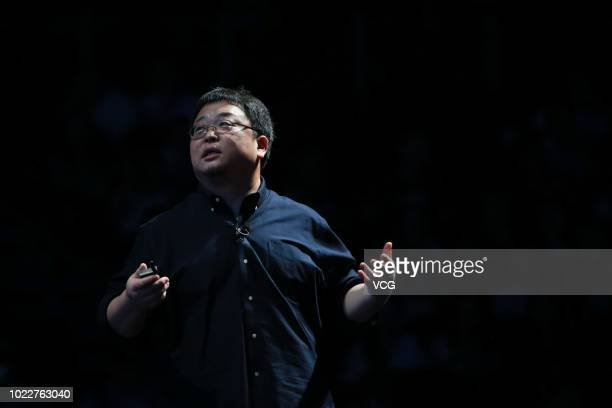 Smartisan founder/CEO Luo Yonghao speaks during a launch event at Cadillac Arena on August 20 2018 in Beijing China Smartisan Technology unveiled Nut...