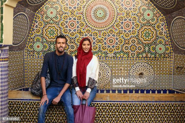 Smiling Arab couple