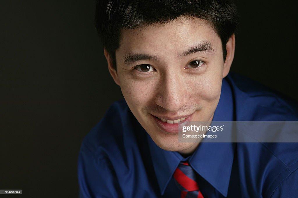Smiling businessman : Stockfoto