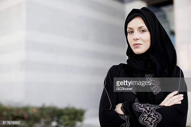 Smiling Confident Arab Woman