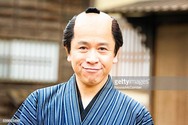 Smiling edo period Japanese mature man in Yukata portrait
