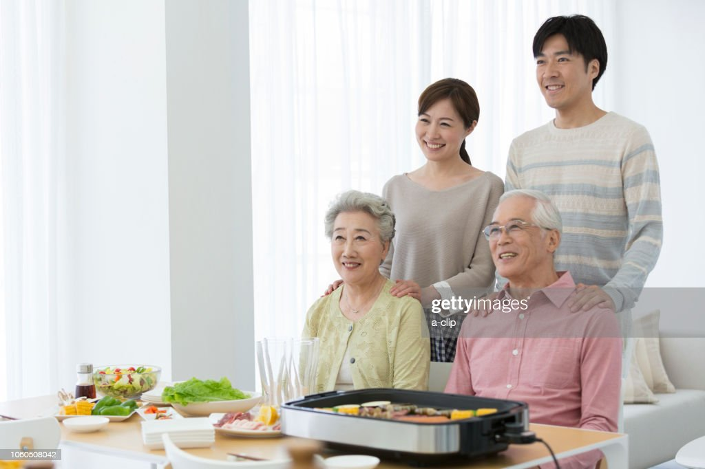 Smiling Family : Stock Photo