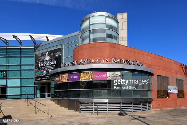 Smithsonian Institution's Japanese American National Museum in Little Tokyo in Los Angeles California on September 10 2017