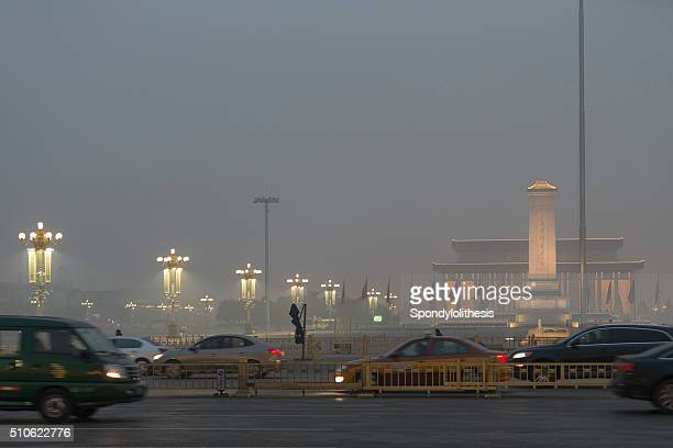 Smoggy View of Tiananmen Square in Beijing