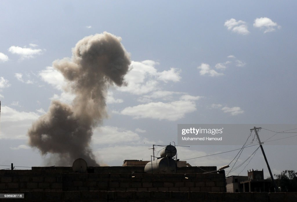 Airstrikes Hit Houthi Positions In Sana'a