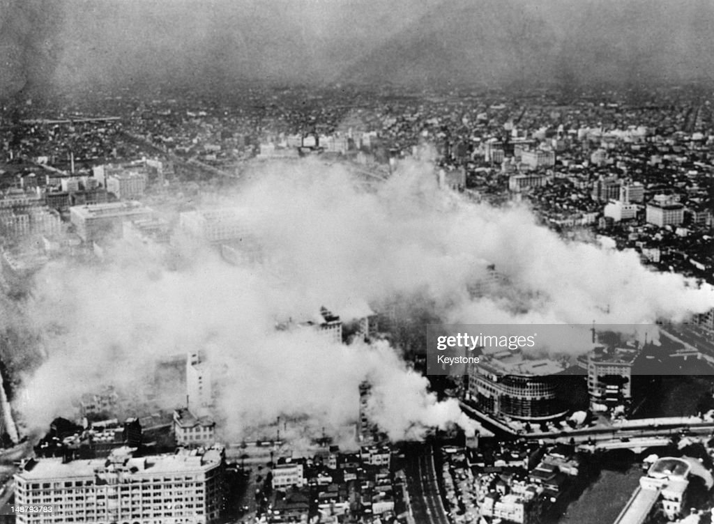 Tokyo Bombing : News Photo
