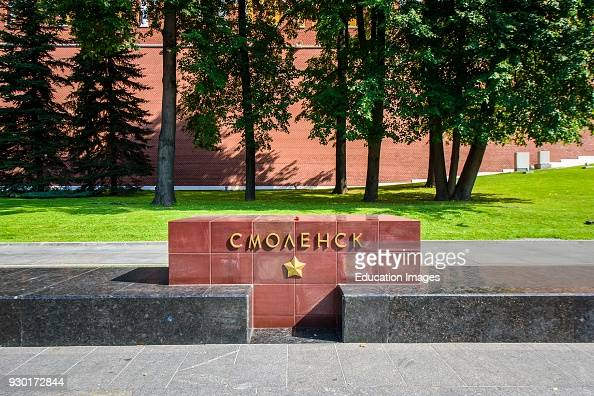 Smolensk Monument to the 'hero cities' of the second world