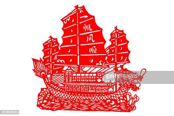 Smooth sailing Paper-cut