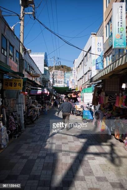 Snapshot Gukje International Market, Busan
