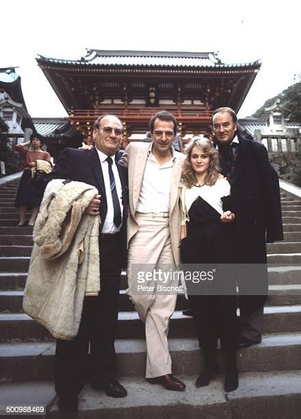 Sängerin Nicole mit Vater Siegfried Hohloch Ralph Siegel Robert Jung Japanreise Tokio/Japan/Asien Sonnenbrille Brille Jugendfoto Schlagersängerin...