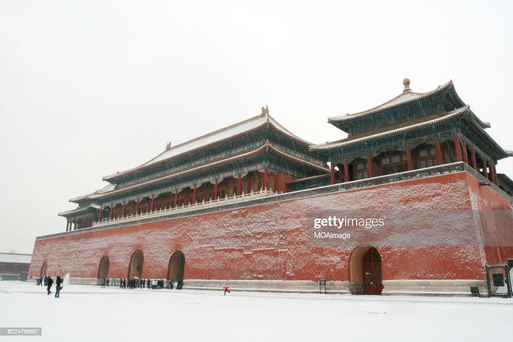 snow over the Forbidden City : Stock Photo