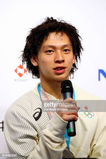 Snowboard Men's Halfpipe silver medalist Ayumu Hirano of Japan speaks during a press conference on day six of the PyeongChang Winter Olympic Games at...