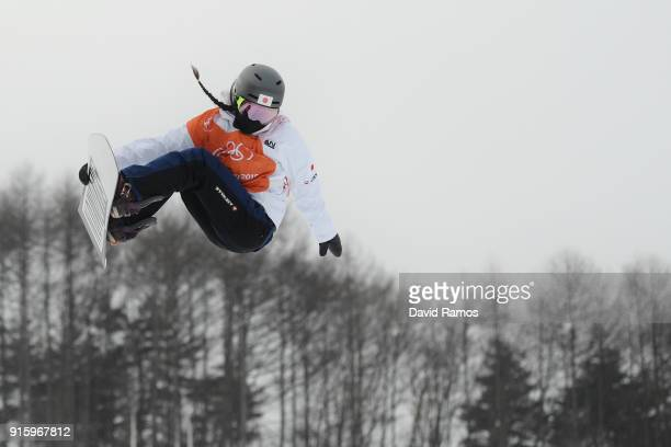 Snowboarder Kurumi Imai of Japan trains ahead of the PyeongChang 2018 Winter Olympic Games at Phoenix Snow Park on February 9 2018 in Pyeongchanggun...