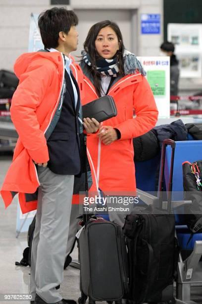 Snowboarder Tomoka Takeuchi of Japan is seen at Yangyang International Airport on February 26 2018 in Yangyang South Korea