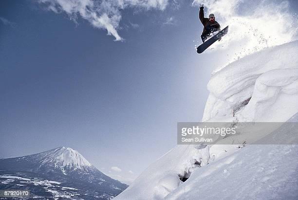 Snownboarding in Japan.