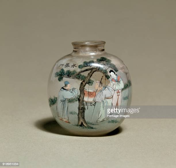 Snuff bottle with figures by a tree 1903 Dimensions height x width x depth height with lid 62 x 46 x 31 cmheight x width x depth height without lid...