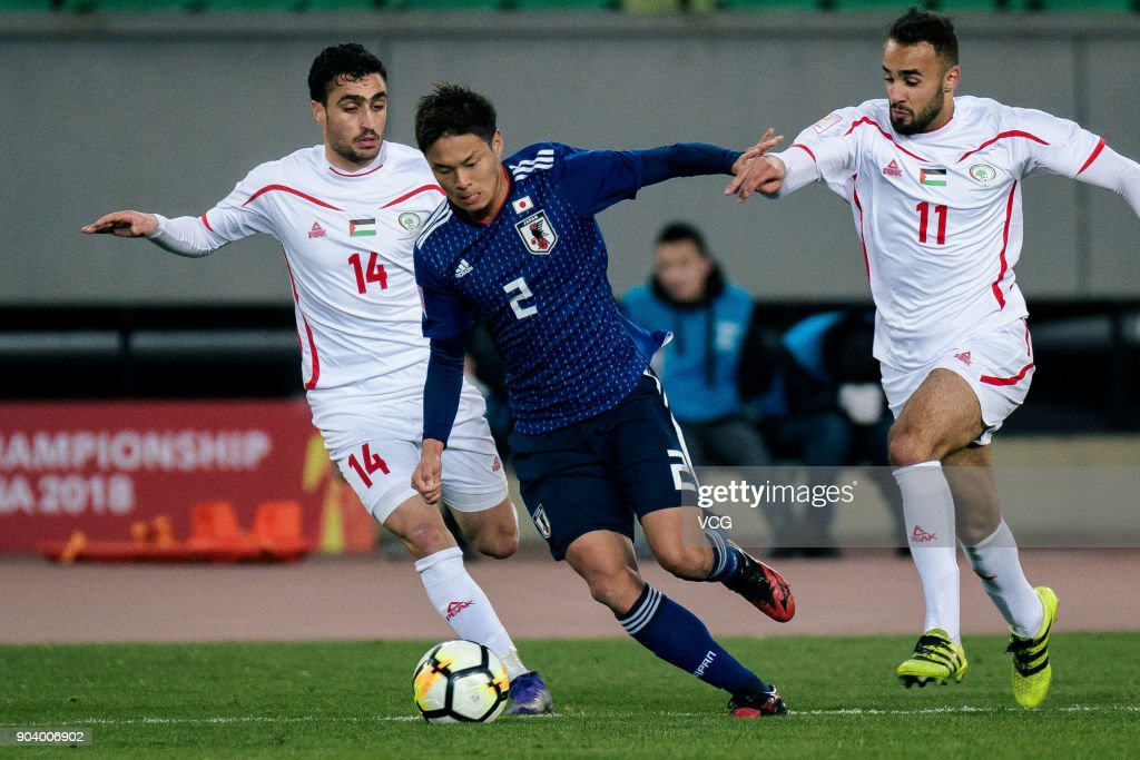 Japan v Palestine - AFC U23 Championship China 2018 Group Stage