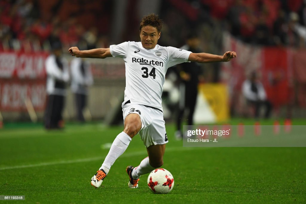 Urawa Red Diamonds v Vissel Kobe - J.League J1