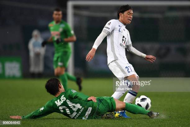 So Hirao of Avispa Fukuoka and Yuta Narawa of Tokyo Verdy compete for the ball during the JLeague J2 match between Tokyo Verdy and Avispa Fukuoka at...