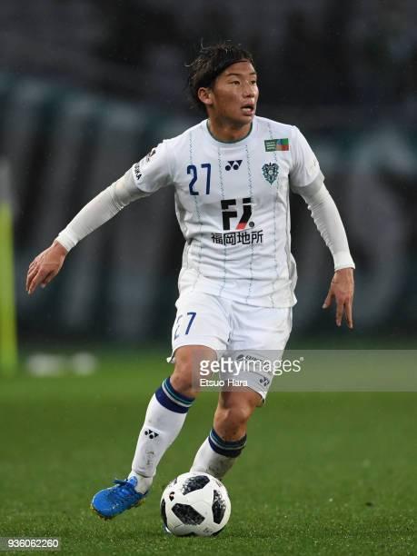 So Hirao of Avispa Fukuoka in action during the JLeague J2 match between Tokyo Verdy and Avispa Fukuoka at Ajinomoto Stadium on March 21 2018 in...