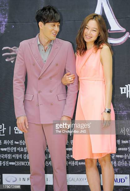 So JiSub and Kong HyoJin attend the SBS Drama 'The Master's Sun' press conference at SBS Building on July 26 2013 in Seoul South Korea