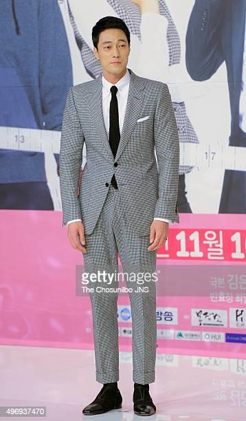 So Jisub attends the KBS drama 'Oh My Venus' press conference at Amoris on November 11 2015 in Seoul South Korea
